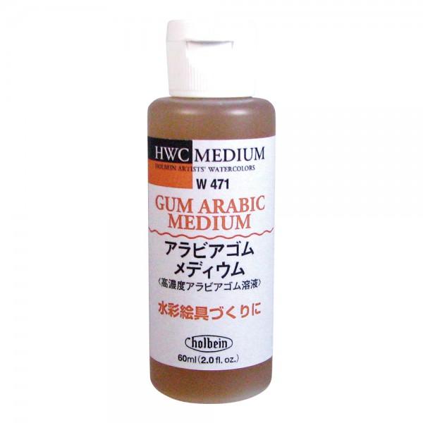 Holbein Gum Arabic Medium 60ml