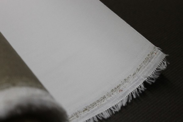 Grundiertes Polyester 200g, 2,10m breit, Nr.04